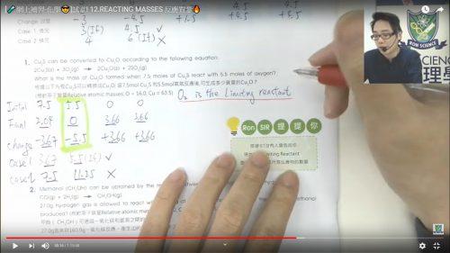 😱只需$99🧪必中MC試卷+答案+🕒 超詳盡有趣題解! 60分鐘🕒分析計分方法Paper 1 MC 1-36 🔥 題目 + 答案 + RON SIR詳解 #化學補習 #補化學 #補CHEM